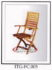 Cleverton Folding Arm Chair